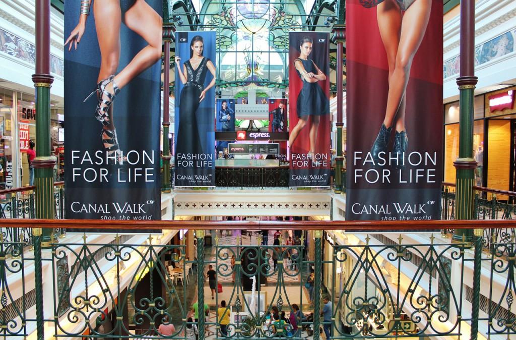 shopping-centre-644564_1280